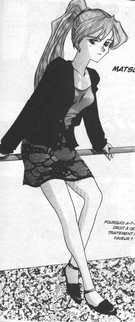 La plus belle fille des Manga et vous ? c'est ki ? - Page 15 Matsuya